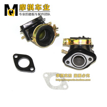 Motorcycle carburetor from the best shopping agent yoycart com