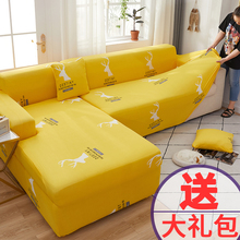 Nordic simple sofa cover all inclusive universal cover sponge cover elastic sofa towel full cover protective sofa cover