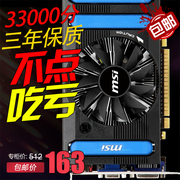 Shipping desktop gtx650 real 1G game graphics computer game graphics card spell hd7750 R7 350