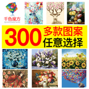 Color cube DIY digital painting landscape figures digital living room hand-painted oil painting decorative painting color manual