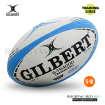 Limited-time special Gilbert g-tr4000 rugby 5th trainer Trainer Ball