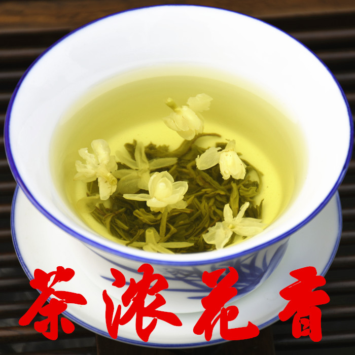 Jasmine tea 2019 new tea super strong fragrance bulk fried flower snow Sichuan huamaofeng tea 500g package