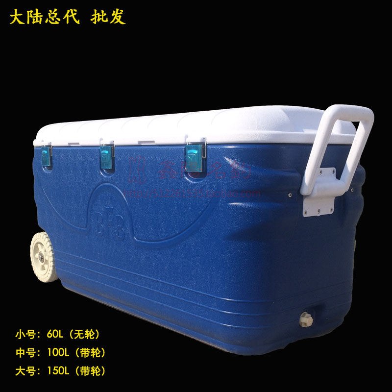Taiwan Autumn Moon Fishing Box Insulation Box 60L100 L 150 L Refrigerator Sea Fishing Box Fishing Box Ice Fresh Box
