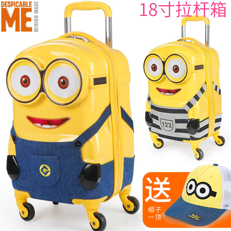 Little Yellow Man Pull-rod Suitcase Children's Suitcase Boys Girls Luggage Babies 18 inches 20 inches Cartoon cute