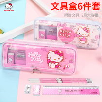 Kitty Cat Pencil Box Girls Primary School Children Pencil Box Girls Kindergarten First Grade Lovely Princess Stationery Box