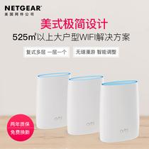 Netgear Mesh RBK53 Mystery mesh distributed Orbi Villa large household wireless three-router system