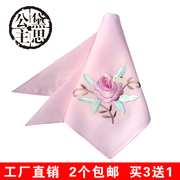 The wedding gift show retro silk handkerchief embroidered embroidery handkerchief Ladies Silk Handkerchief two pieces of clothes