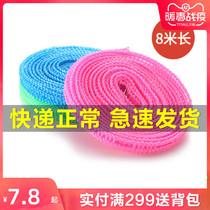 8 m plus audacieux corde à linge intérieur et extérieur livraison poinçon coupe-vent anti-dérapage suspendus vêtements séchage corde à sec couette