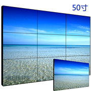 50 inch 55 inch high-definition LCD mosaic screen, TV wall monitoring display bar, KVT large screen display, bare screen
