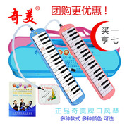 Genuine beauty 32 key 37 key organ children classroom teaching students free maintenance
