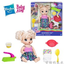 Kid Bao Naughty baby doll delicious spaghetti baby eat puzzle early taught home doll C0963