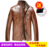 Spring and autumn in the old men's leather jacket collar thin lining leather leather jacket with PU male father