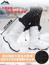 Goren tissu nord-est en plein air nouveau Xue Li Neige Bottes long tube plus de velours étanche non-slip Chaud Ski tourisme femmes chaussures