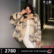 MONA2021 new imported whole leather silver fox fade clip leather fox fur coat womens short young coat