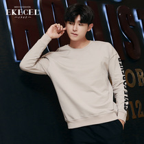 T sets of movement hip hop head solid color printing men sweater