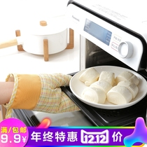 Cross Cotton microwave steamer isolation gloves thickened high temperature take plate soup insulation anti-Ironing gloves