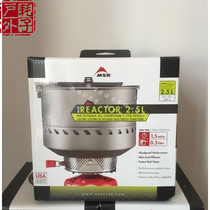 Spot MSR reactor 1.7 2.5L stove System reactor camping gas cooker cooking utensils