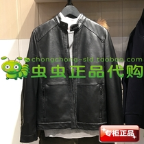 selected purchasing sheep leather stand collar zipper Leather Coat