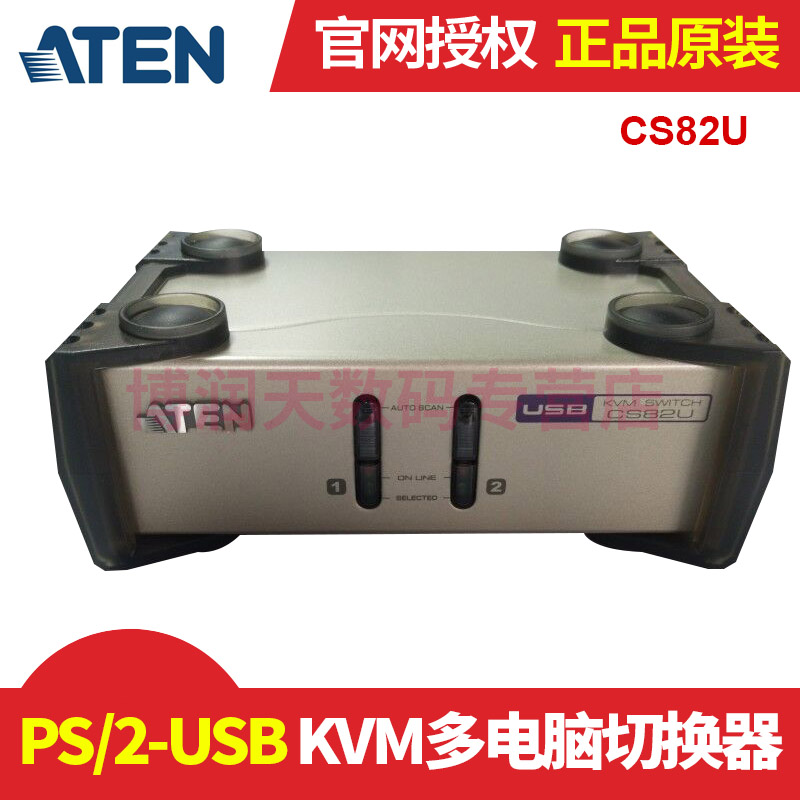 ATEN CS82U 2 in-out multi-computer KVM switcher 2-port PS2/USB keymouse sharer