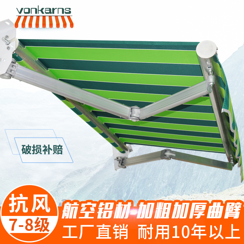 Sunshade folding retractable rain shed outdoor balcony rain-proof aluminum alloy shop rain set up a parking shed hand-shaking tent