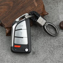 The Mazda key case replaces the modified shell M2M3M5M6 Star Wing retrofitted folding key with a remote control.