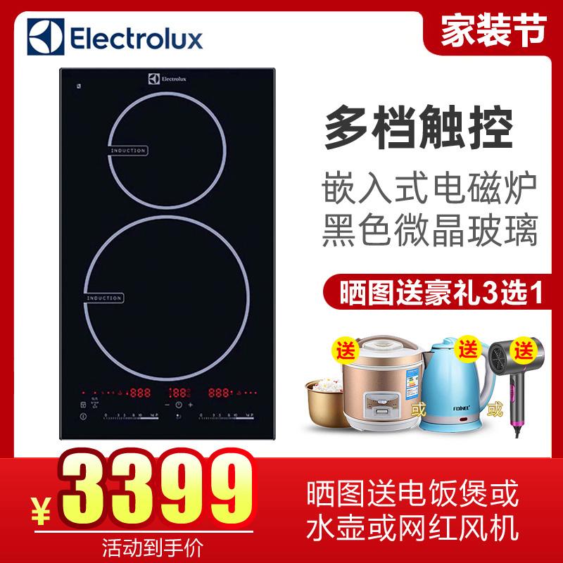 Electrolux intégré EHD30018P contrôle intelligent tactile cuisinière à induction binoculaire cuisinière électrique