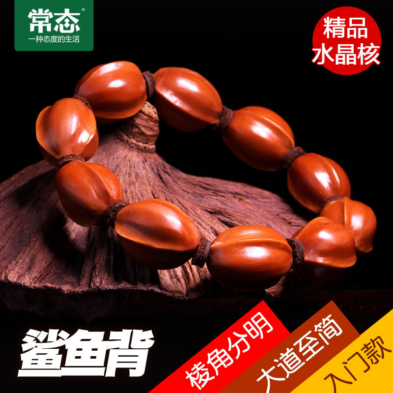Normal olive core string shark back nucleocarin nuclear olive Hunangong crystal nuclear text play gift-giving bracelet 9262