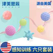 Baby new 0-12 months baby rattle