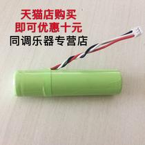Batterie électrique de tube de coup DAKAI EWI5000