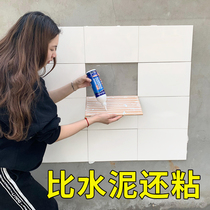 Tiles are followed by a powerful adhesive ground brick repair artifact wall tile magnetic brick repair adhesive knot instead of cement household