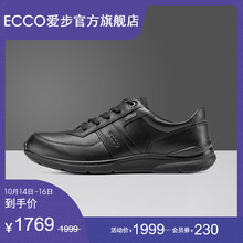 ECCO Outdoor Leather Permeable Casual Shoes Owen 511614 Men's Shoes Waterproof Low-Up Sports Shoes in Autumn