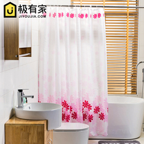 Kellogg Curtain Shower Curtain thickened polyester cloth waterproof anti-mildew bathroom curtain metal buttonhole collocation Hook
