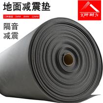 (Kun-resistant genuine) Guangzhou floor soundproofing meeting Room Studio Room soundproof shock absorber pad 5mm8mm11mm