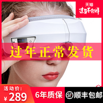Eye Massager Eye Massager to relieve fatigue myopia to heat dark circles artifact Beauty Eye Bags