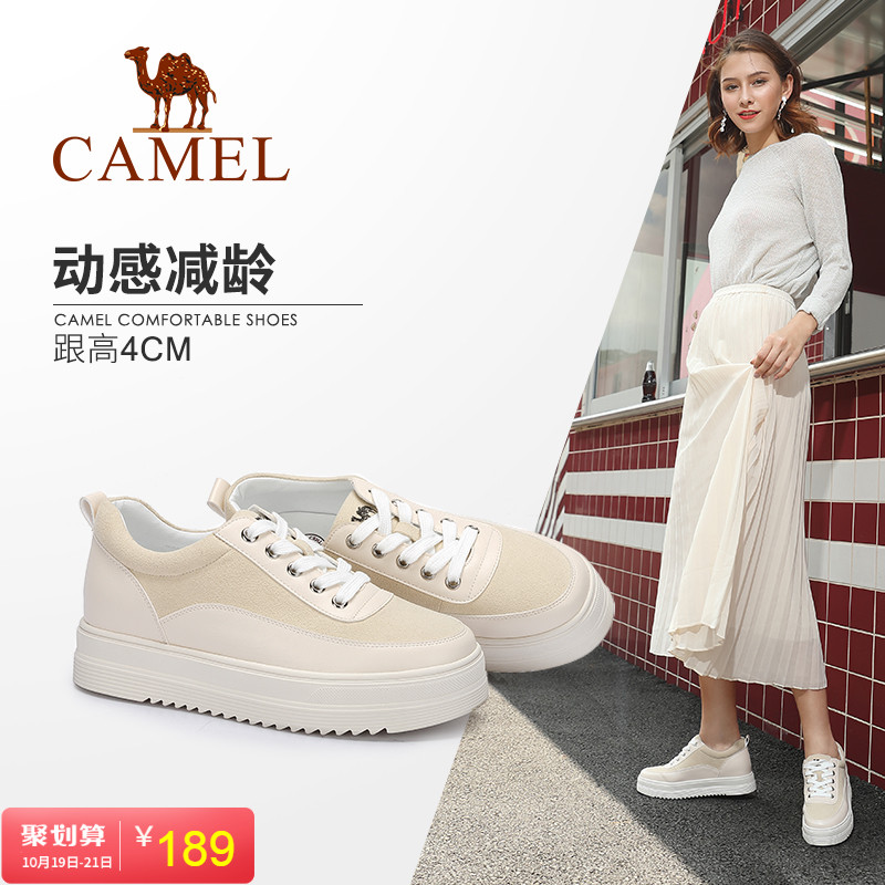 Camel women's shoes 2018 autumn new sports and leisure stitching with thick-soled Korean fashion platform shoes women