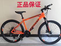 Second-hand giant xtc800atx777 660S adult male and female student mountain bike