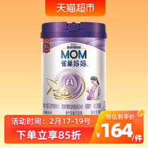 Official Nestle A2 milk for pregnant women formula (for pregnancy and lactation) 900g single can