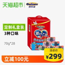 GAINES 佳 乐 滋 妮 佳 佳 import silver spoon cat canned 28 cans plus the amount of gift box wet food cat food pet