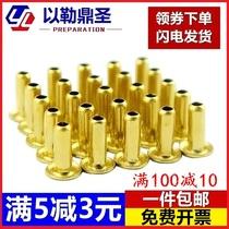 黄铜空心铆钉铜鸡眼扣过孔0.9M1.1M1.2M1.3M1.5M1.7M2M2.5M3M4M56