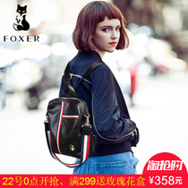 Ms Jin Huli leather casual fashion soft leather backpack