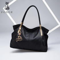 Foxer Golden Fox Female bag 2017 new bag female fashion temperament leather handbag female tide