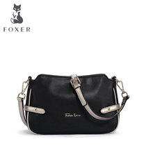 Jin Huli leather leisure soft leather fashion ladies square bag
