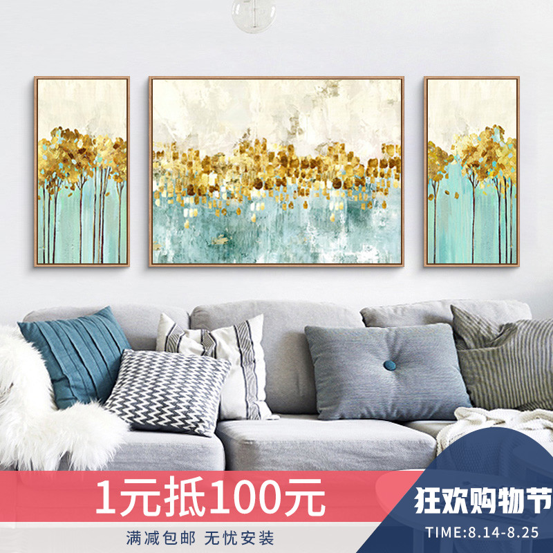 Living room oil painting hand-painted decorative painting pure manual abstract painting Nordic style sofa background wall light luxury triple murals