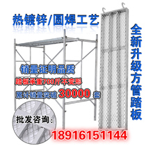 Square Tube thickened pedal scaffolding hot galvanized thickening movable rack trapezoidal shelf Mobile Scaffolding Factory Direct Sales