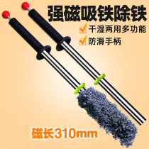 High intensity magnetic magnet magnet pool iron zi iron magnet rod iron slag iron scrap cleaner high strength permanent magnet iron remover