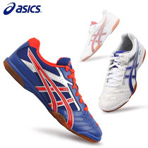 Asics table tennis shoes mens shoes womens shoes breathable non-slip training shoes table tennis sports shoes tpa332