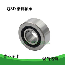 Support roller roller bearing NA 22 6 22 8 2200 2201 2202 2203 -2RS