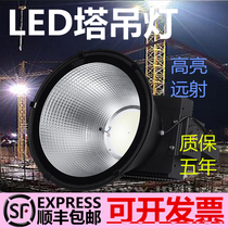 Led tower chandelier building star site lighting living room lamp 1000w2000w outdoor searchlight spotlight cast lamp