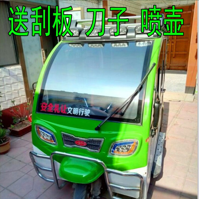 Promotion of sunscreen, heat insulation and explosion-proof film for electric tricycle instead of bicycle