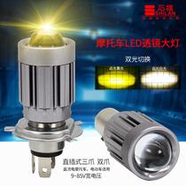 石栏摩托车LED带透镜灯泡12V前大灯电动车灯内置H4三爪双爪远近光